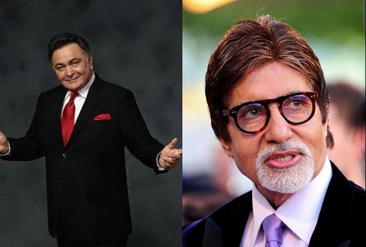 Rishi Kapoor, Amitabh Bachchan