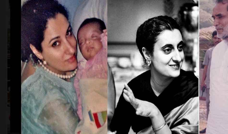 प्रिया सिंह पॉल