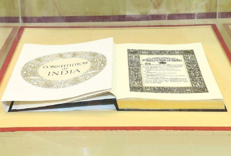 Essay on Constitution of India in English